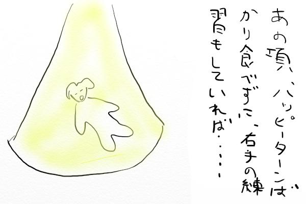 f:id:izyouari:20170514102405p:plain