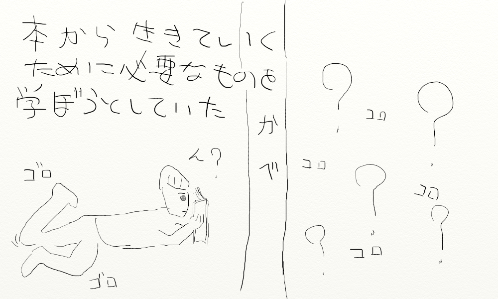 f:id:izyouari:20170520015026p:plain