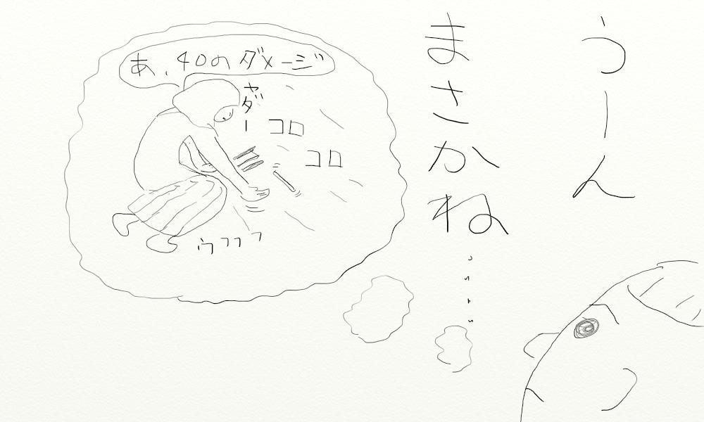 f:id:izyouari:20170520092725p:plain