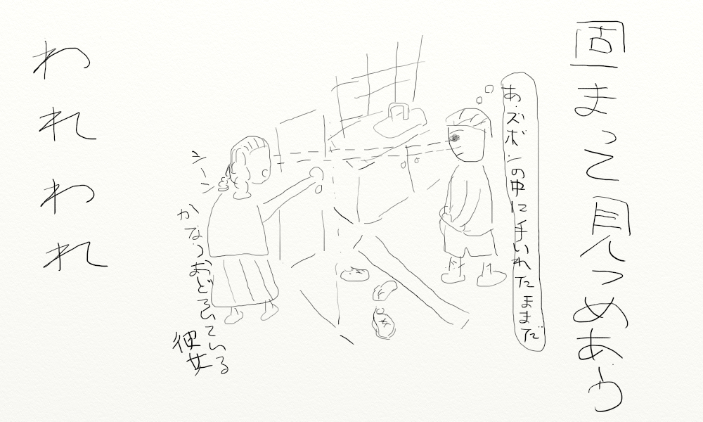 f:id:izyouari:20170520190521p:plain