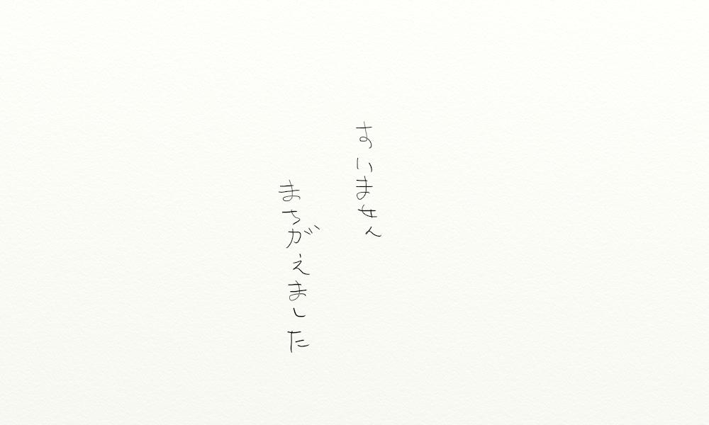 f:id:izyouari:20170520190839p:plain
