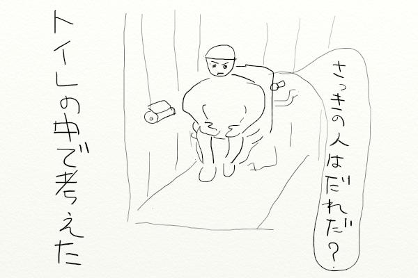 f:id:izyouari:20170525223053p:plain