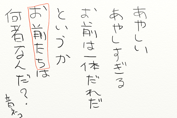 f:id:izyouari:20170525225403p:plain