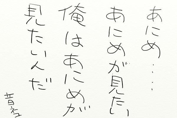 f:id:izyouari:20170527012315p:plain