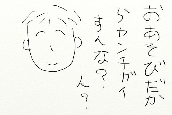 f:id:izyouari:20170601172147p:plain