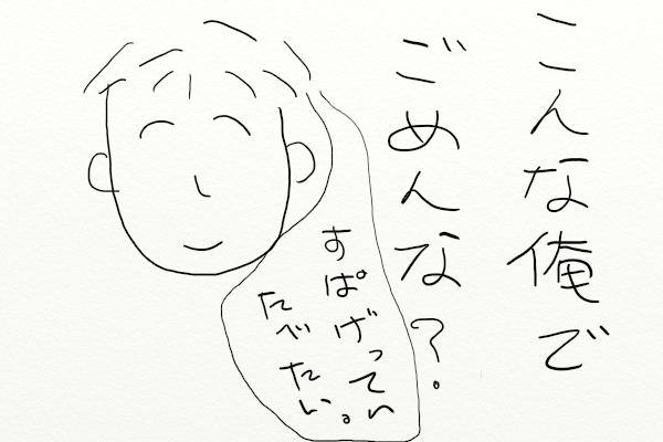 f:id:izyouari:20170601172410p:plain