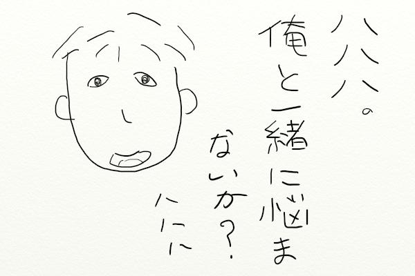f:id:izyouari:20170601172958p:plain