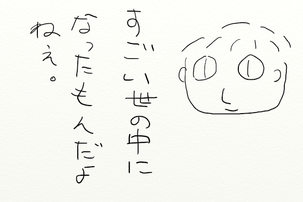 f:id:izyouari:20170601173208p:plain