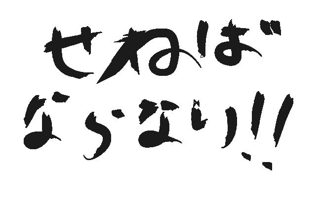 f:id:izyouari:20170629154611p:plain