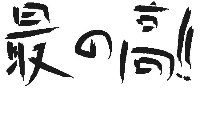 f:id:izyouari:20170629155058p:plain