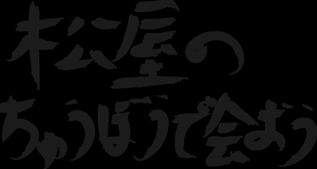 f:id:izyouari:20171027164950p:plain