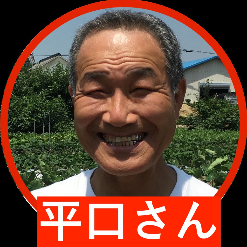 f:id:izyukagawa:20160622113620p:plain