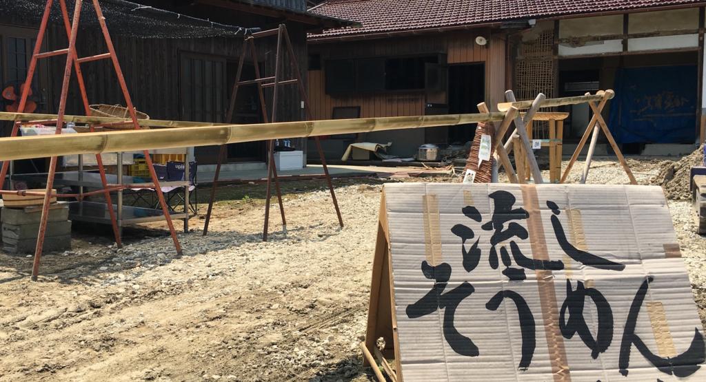 f:id:izyukagawa:20160622164430j:plain