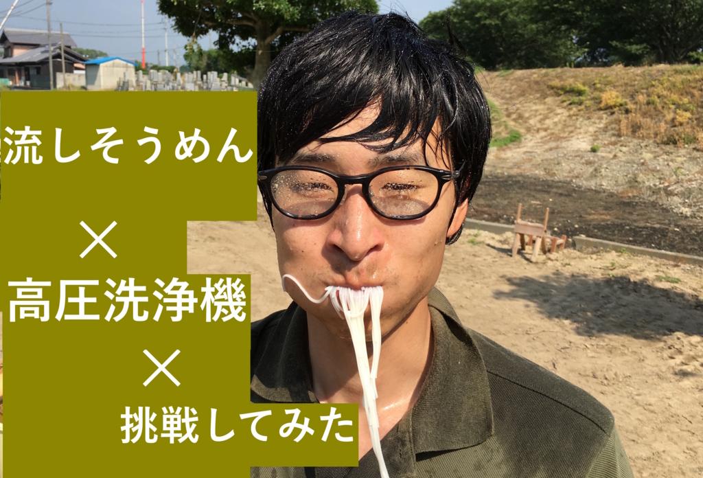 f:id:izyukagawa:20160623183915j:plain