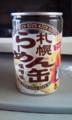 ラーメンの缶詰
