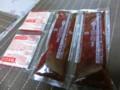 麻婆豆腐・4