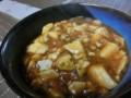 麻婆豆腐・2
