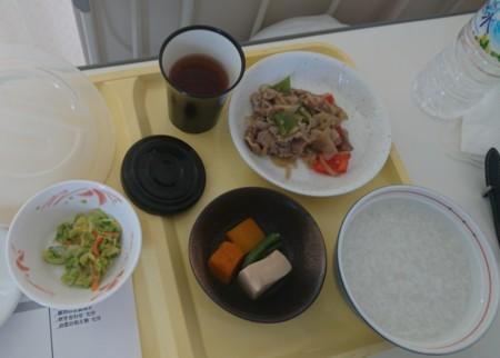 病室の昼食.2
