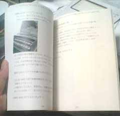 f:id:j-anan:20070519040746j:image