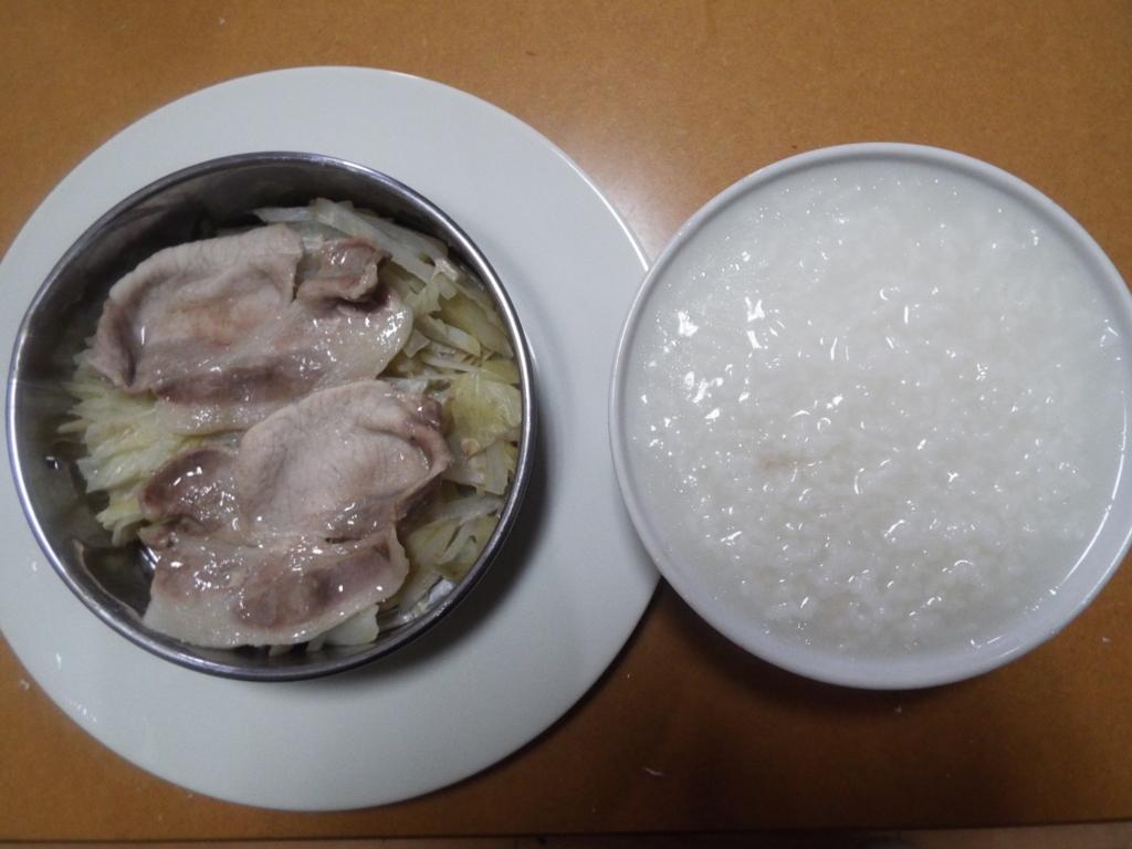 f:id:j-hiraishi-529:20170904195727j:plain