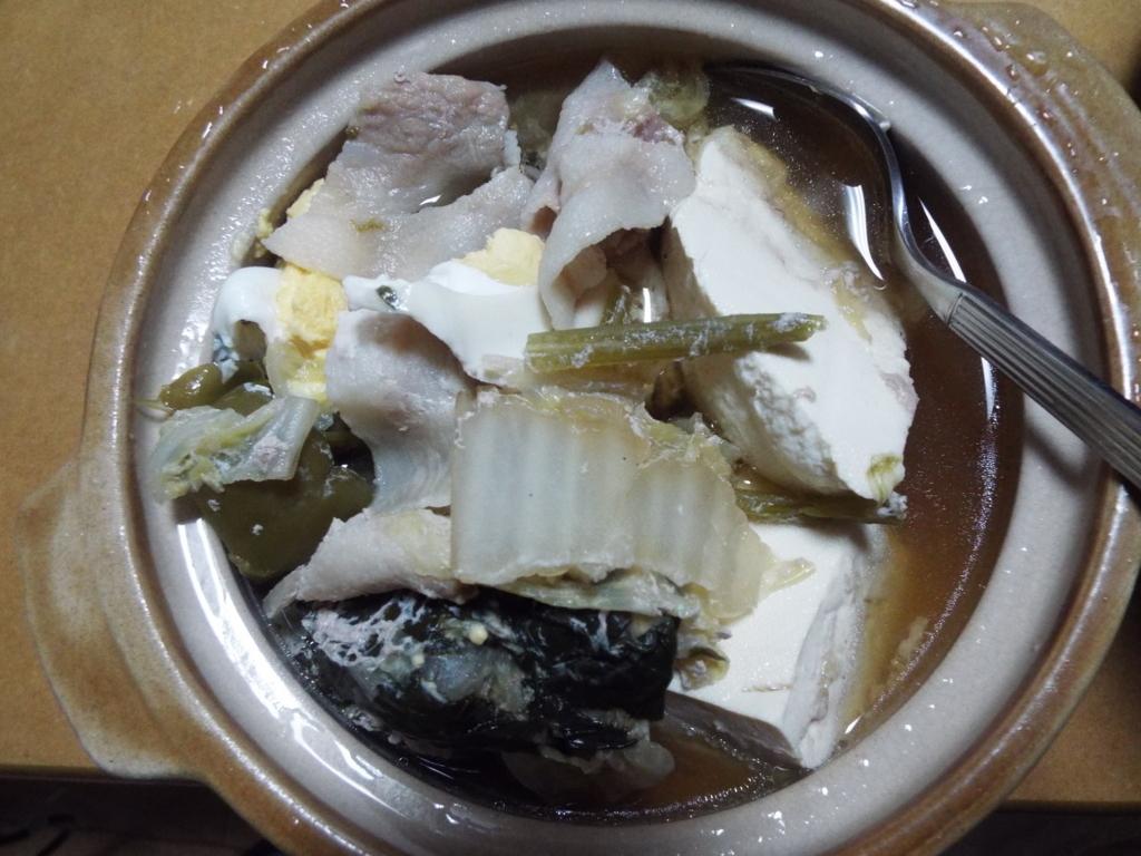 f:id:j-hiraishi-529:20171016211630j:plain