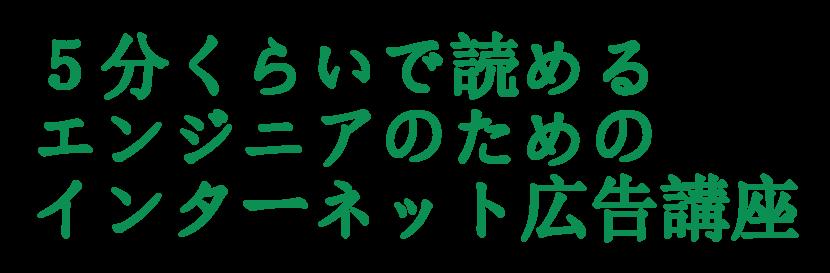 f:id:j-hiraiwa:20160620200044p:plain