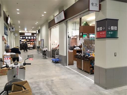 f:id:j-joholabo:20181029114759j:image