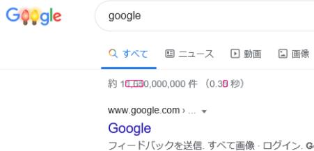 f:id:j-kubota:20201214180320p:plain