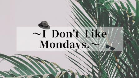 おしゃれさ抜群のバンド「I Don't Like Mondays.」