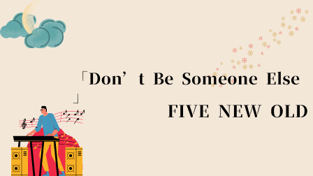 【秋の夜に最適】FIVE NEW OLD「Don't Be Someone Else」を聴こう