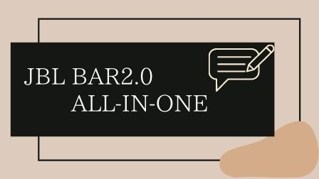 【JBL BAR2.0 ALL-IN-ONE】使用してみた感想・レビュー