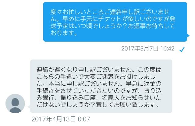 f:id:j-memo:20170515141211j:plain