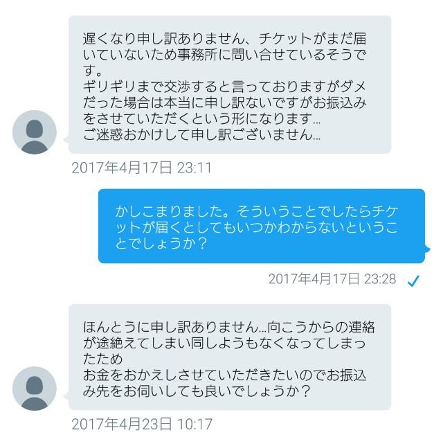 f:id:j-memo:20170524185454j:plain