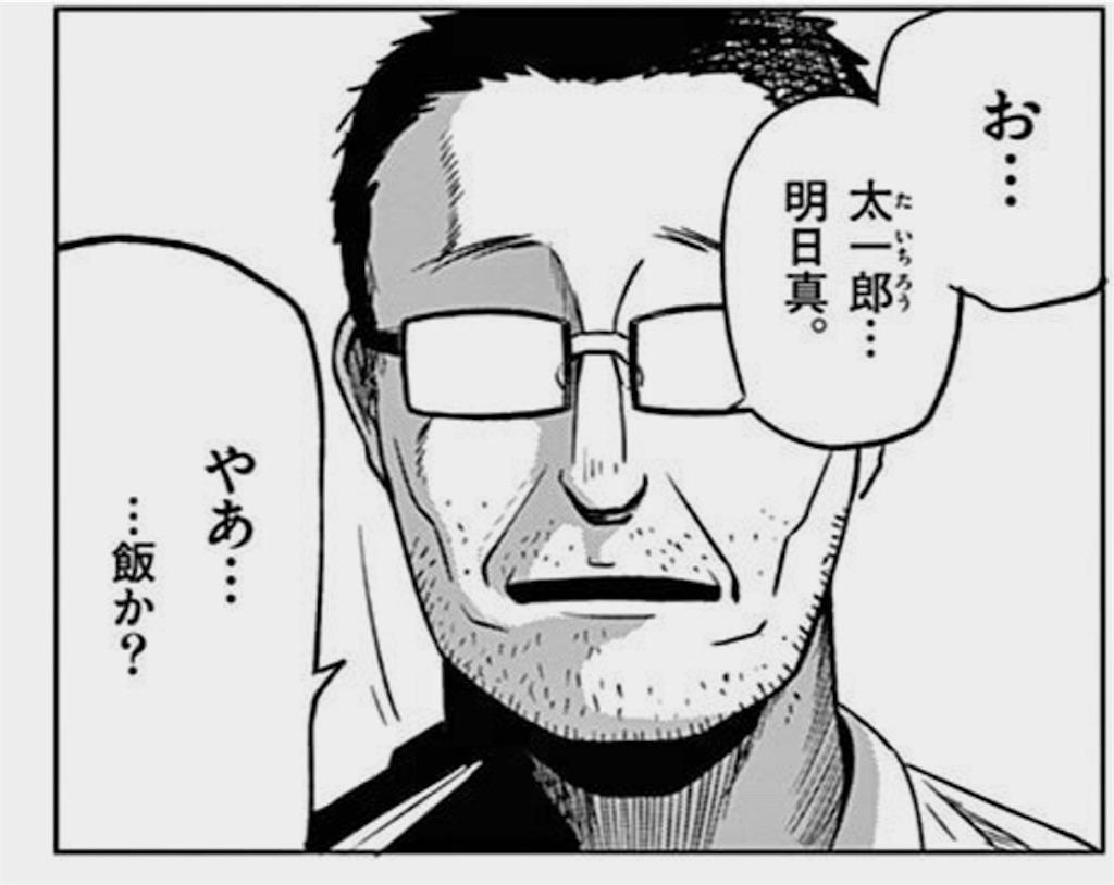f:id:j-satoru:20200205230204j:image