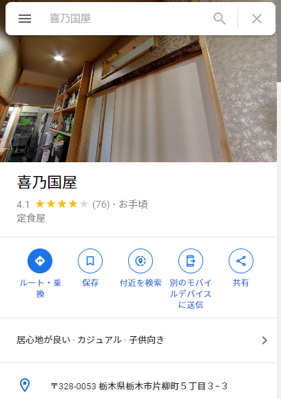 f:id:j-satoru:20200212220517p:plain
