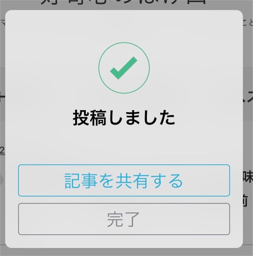 f:id:j-satoru:20200221105655j:image