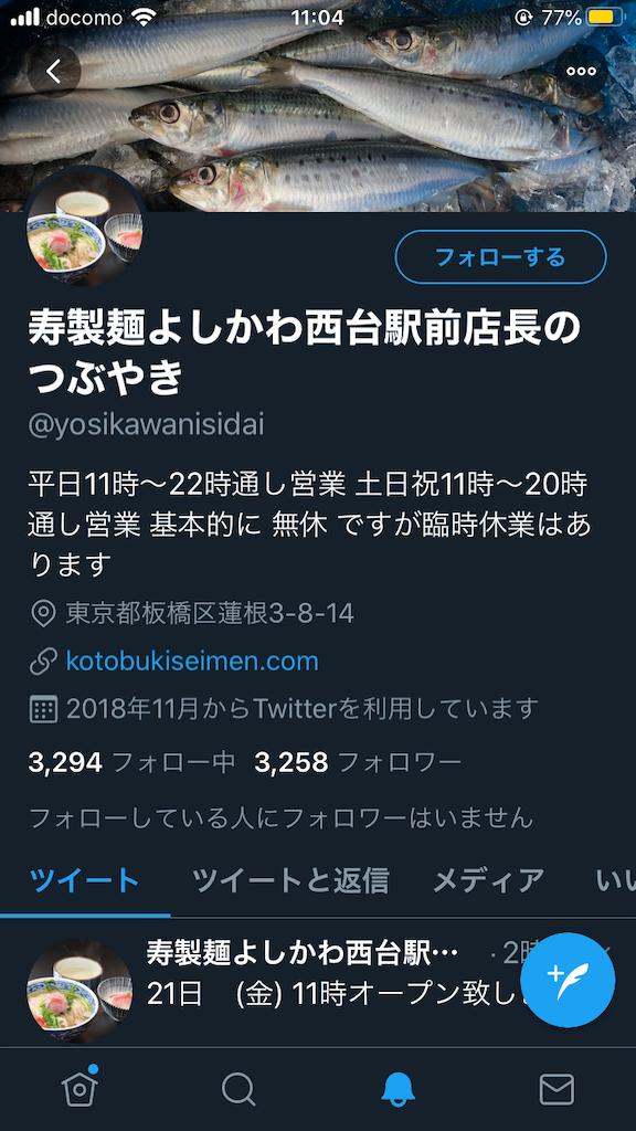f:id:j-satoru:20200221110530p:image