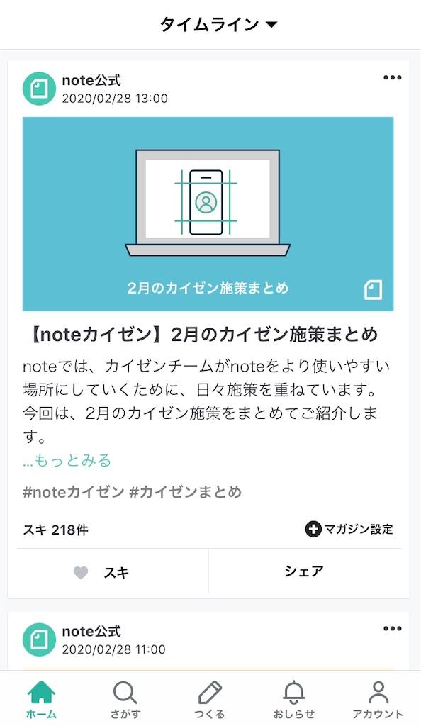 f:id:j-satoru:20200301165349j:image