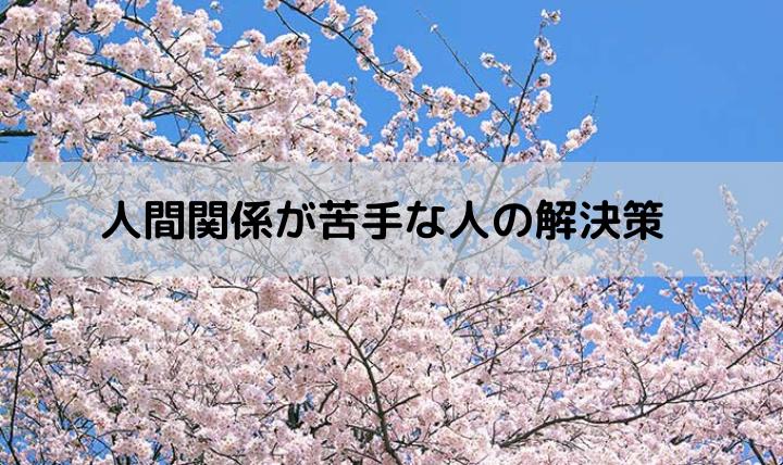 f:id:j-satoru:20200304213921p:plain