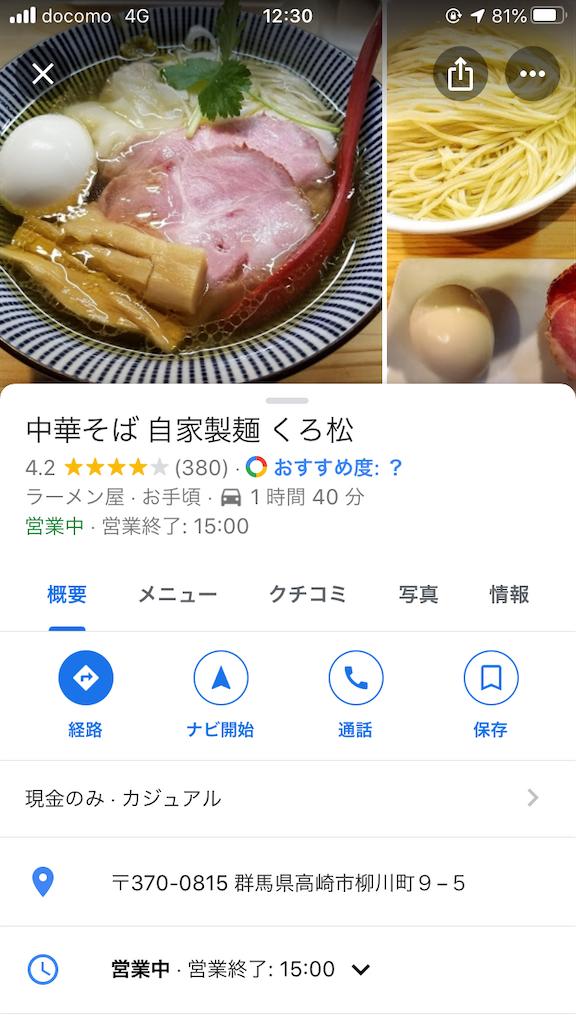 f:id:j-satoru:20200306204500p:image