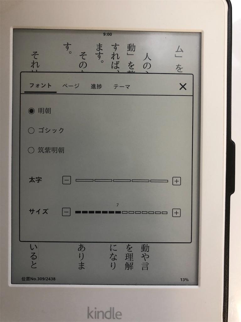 f:id:j-satoru:20200308094136j:image