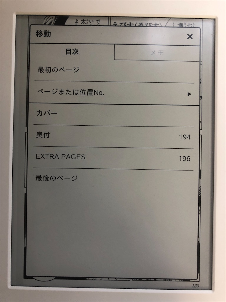 f:id:j-satoru:20200308094153j:image