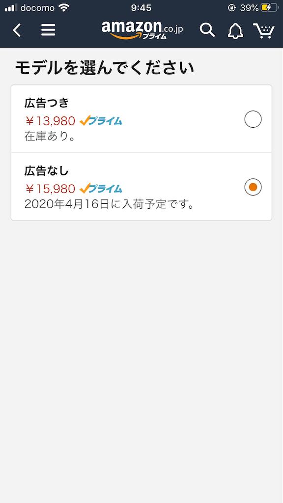 f:id:j-satoru:20200308095012p:image
