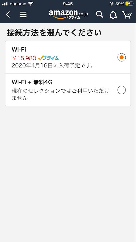 f:id:j-satoru:20200308095015p:image