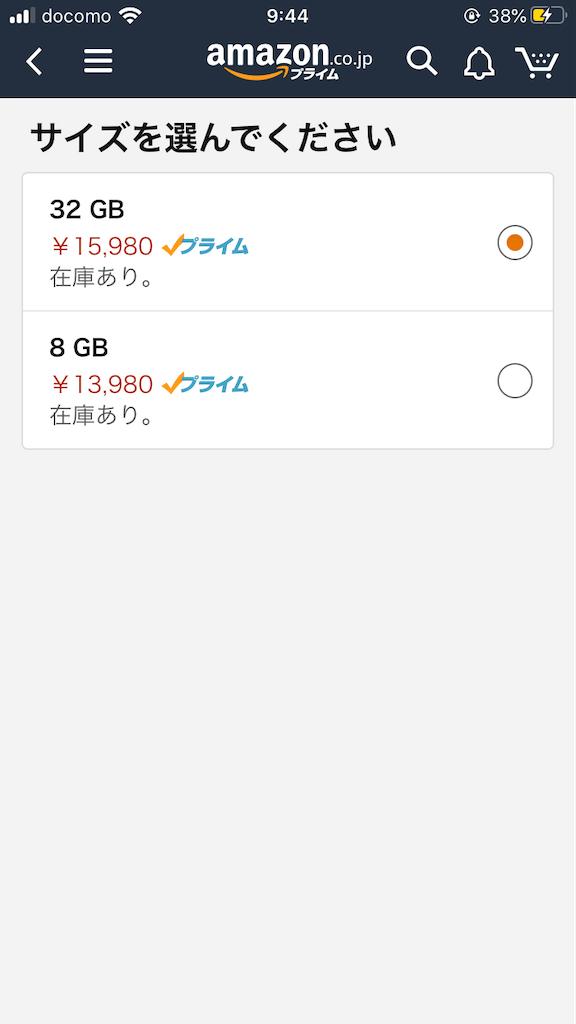 f:id:j-satoru:20200308095313p:image