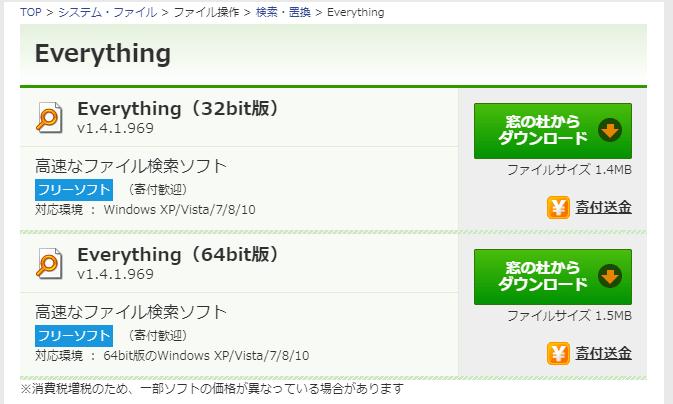 f:id:j-satoru:20200326202402p:plain