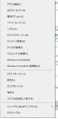 f:id:j-satoru:20200326202826p:plain