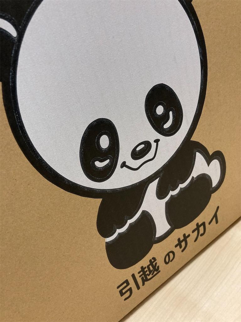 f:id:j-wo-sasagi:20210125171053j:plain