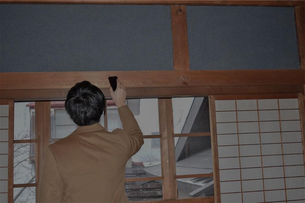 f:id:j-wo-sasagi:20210314084919j:image