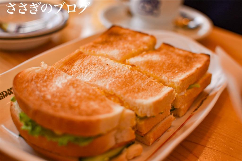 f:id:j-wo-sasagi:20210328074240j:image